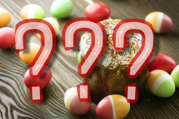 """Почему некоторые """"христиане веры евангельской"""" поощряют идолопоклонство и поддерживают идоложертвенную пищу?"""