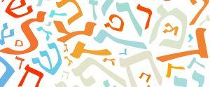 Клуб Разговорного Иврита @ Mevaser Yerushalaim | Rishon LeTsiyon | Center District | Израиль